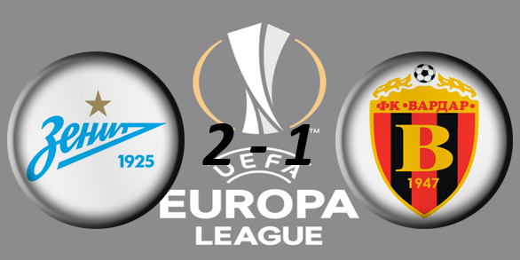 Лига Европы УЕФА 2017/2018 7b249f3db5a0