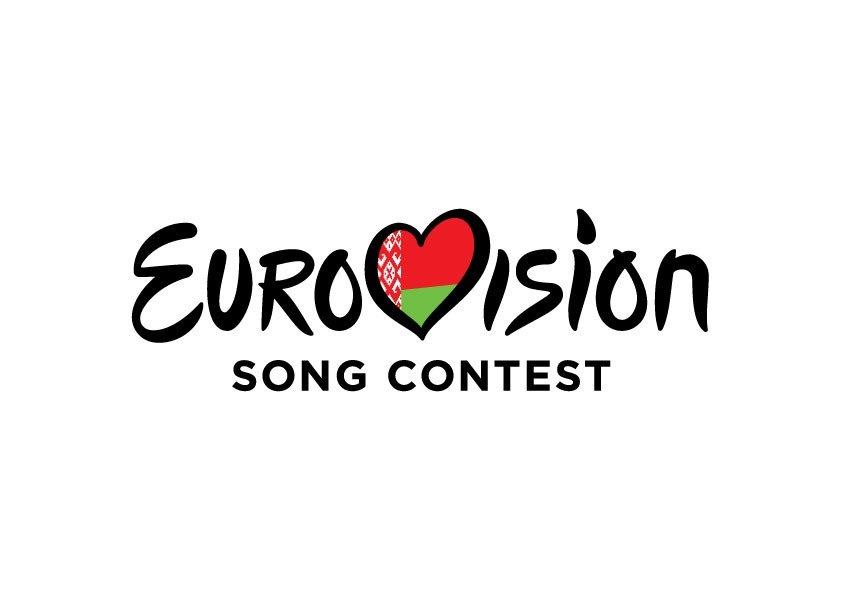 Евровидение - 2017 - Страница 17 13a1332bf5ac