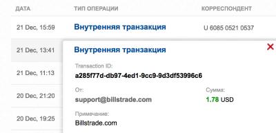 BillsTrade - billstrade.com Df632943fdec