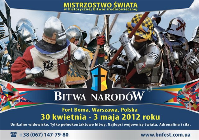 """""""Battle of The Nations""""-2012 will start in Poland D3b751550f52"""