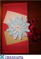 Совместное творчество: открытка- шоколадница - Страница 12 Bb94c59c99cet