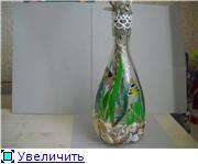 Мои творюшки Bd9a227ba406t