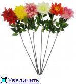 Искусственные цветы, товары для флористики 38a31ffc4b79t