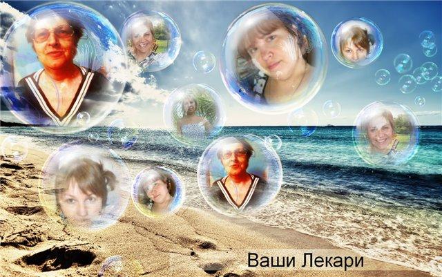 ВЫПУСКНОЙ БАЛ 2012 (выпуск весна-лето) 33ff32fc8ec4