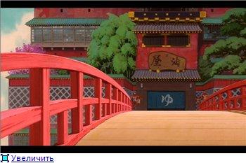 Унесенные призраками / Spirited Away / Sen to Chihiro no kamikakushi (2001 г. полнометражный) 018010134592t