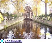 Ах, Париж...мой Париж....( Город - мечта) D478f5cf6341t