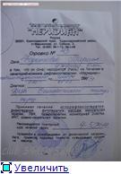 Марише Федотовой нужна Ваша помощь, 6 лет-ДЦП. - Страница 5 Bbb4d13709a0t