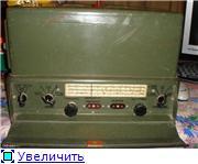 КРУ-10. B9a59ee3cb93t