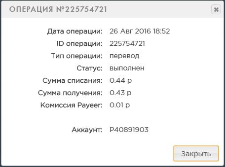 Заработок без вложений, халявный бонус каждый час на электронный кошелек - Страница 2 7272d60211a5