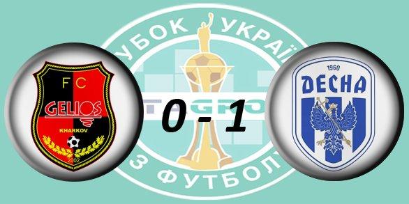 Чемпионат Украины по футболу 2016/2017 C28b5d54d528