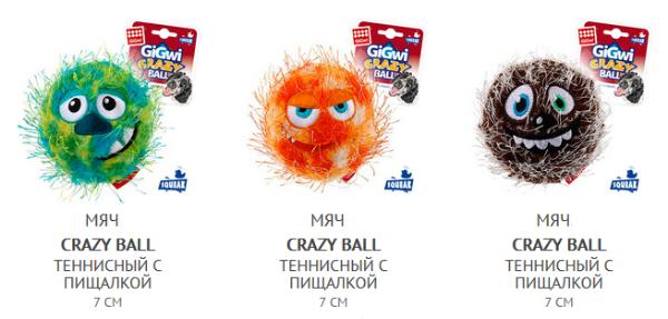 Интернет-зоомагазин Red Dog: только качественные товары для  - Страница 11 9c45f0b2ae90