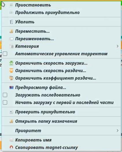 qBittorrent —  клиент файлообменной сети BitTorrent. 26982f17c8e5