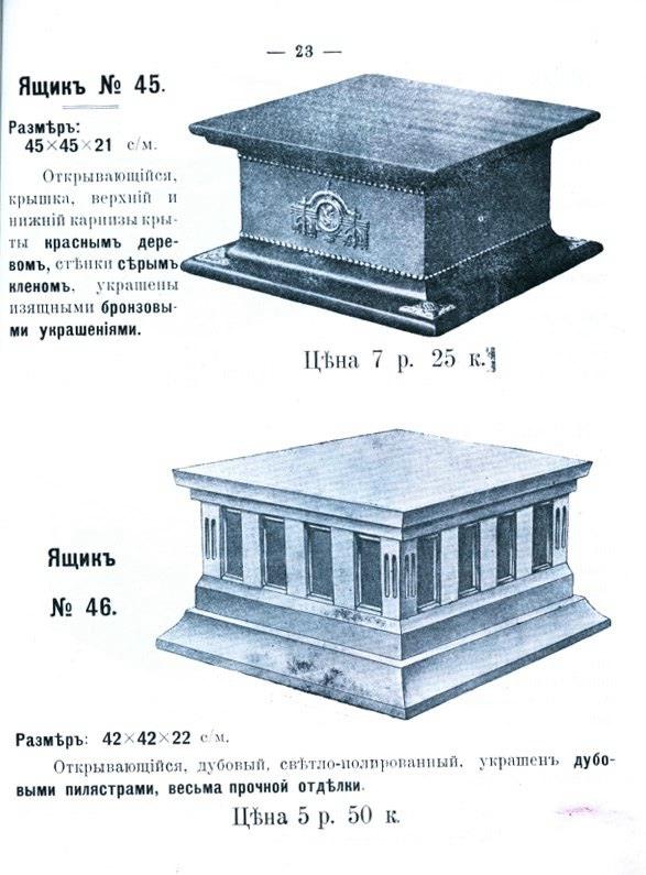 Востановление трубного граммофона. 1933967c6722