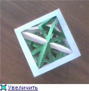 Руны и кубик Рубика 70fc97c8bb0at