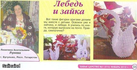 Частушки и стихи Леонтины Луневой 4953371c74dc