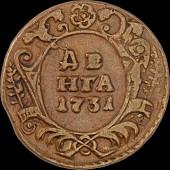 1 Denga. Imperio Ruso. 1731 Cffdad84bfbd