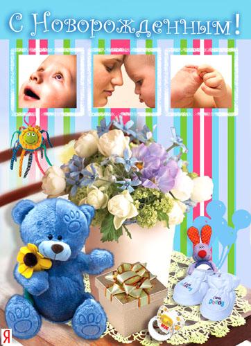 Варенька,  Lola Bunny c Рождением Сыночка!!! - Страница 2 Eb971654b753