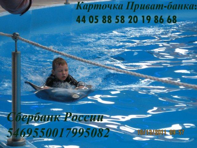 Сашенька Приходько 13b72d482cf3