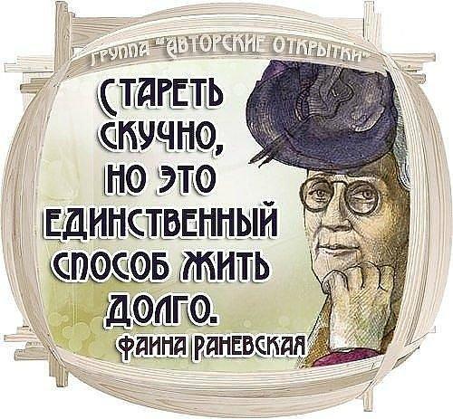 Позитивчик))) - Страница 2 976365e76144