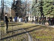 IV том Книги памяти жертв политических репрессий в Калининск 49fb2a7b254ct