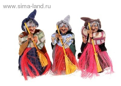 "СП -""СИМА-ЛЕНД""- 2  ДОСТАВЛЕН! Ed05967c0aef"