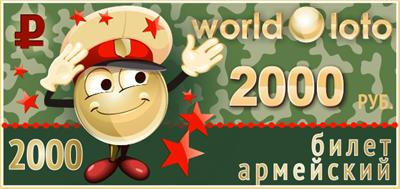 Re: World-Loto.com - уникальный проект 2014 года c выводом денег - Страница 2 0c2a61528b84