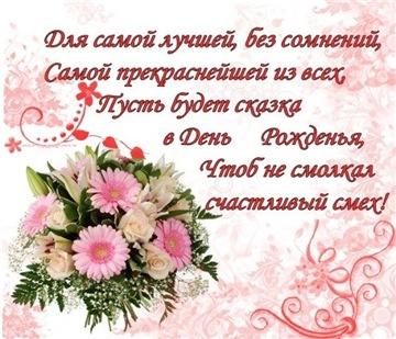 Поздравляем с Днем Рождения Наталью (Наталка) 621964439c6bt