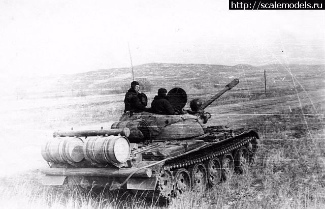 Т-55. ОКСВА. Афганистан 1980 год. Ab0d301e4275