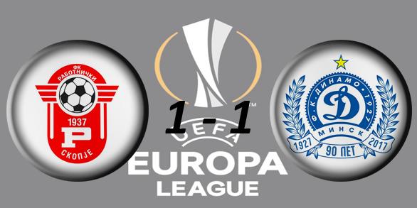 Лига Европы УЕФА 2017/2018 76e5ffb3f772