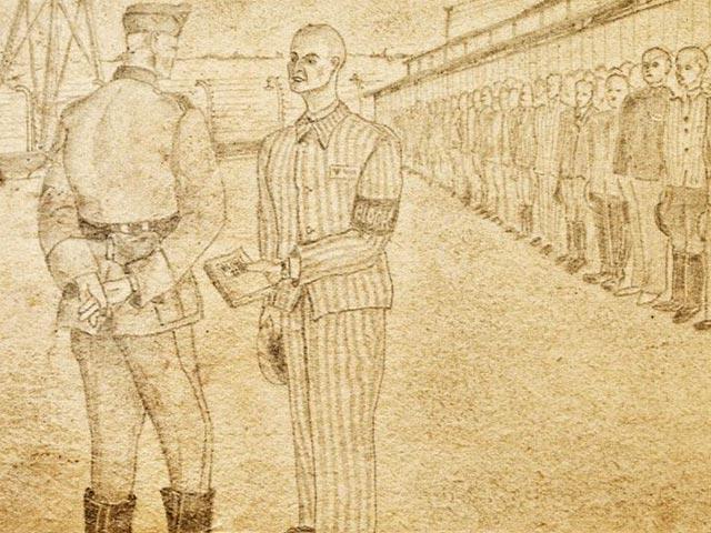 Холокост - трагедия европейских евреев B2ab3480d951