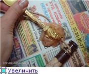 Древний свиток с печатью из воска D6461efc7984t