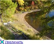Весна, лето, осень - природа 95d12bb65352t