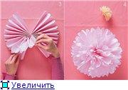 Цветы из бумаги 6acbafc7494bt