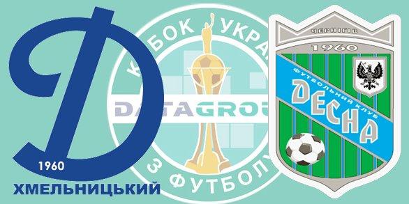Чемпионат Украины по футболу 2012/2013 6fb61afdd207