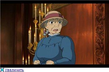 Ходячий замок / Движущийся замок Хаула / Howl's Moving Castle / Howl no Ugoku Shiro / ハウルの動く城 (2004 г. Полнометражный) 5d134a929b61t