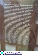 """МК """"Медное"""" и """"Катынь"""": """"Операцию начать 5 августа 1937 г"""" Aa31f19cbda4t"""