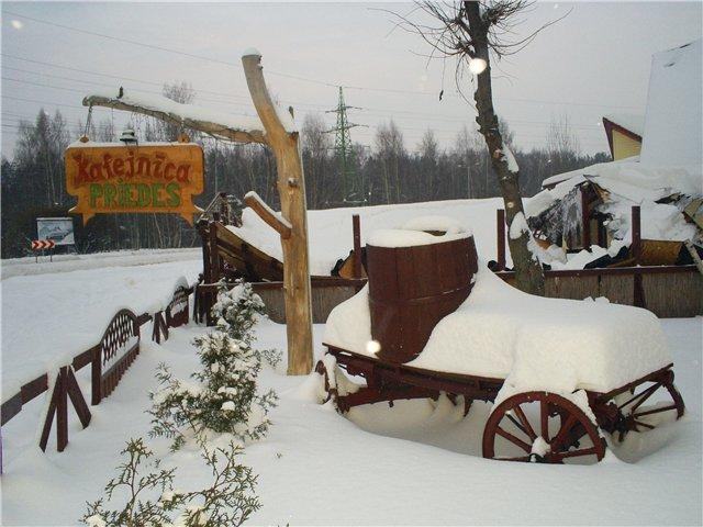 Зимняя сказка на наших фотографиях 61e7031547b6