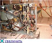 Радиоприемник МС-539. 677f46c4710ft