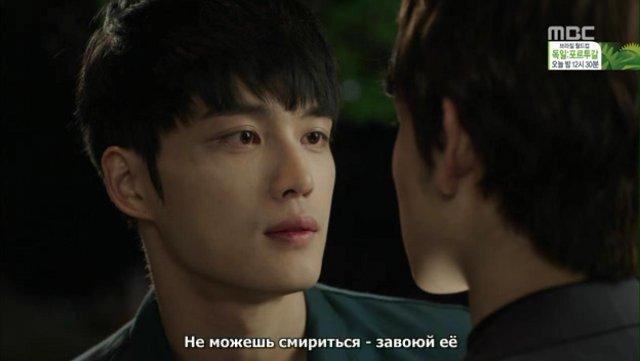 Сериалы корейские - 10 5a9b0dabc99e