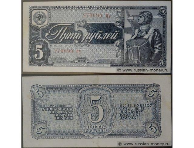 Экспонаты денежных единиц музея Большеорловской ООШ 517bfd421478