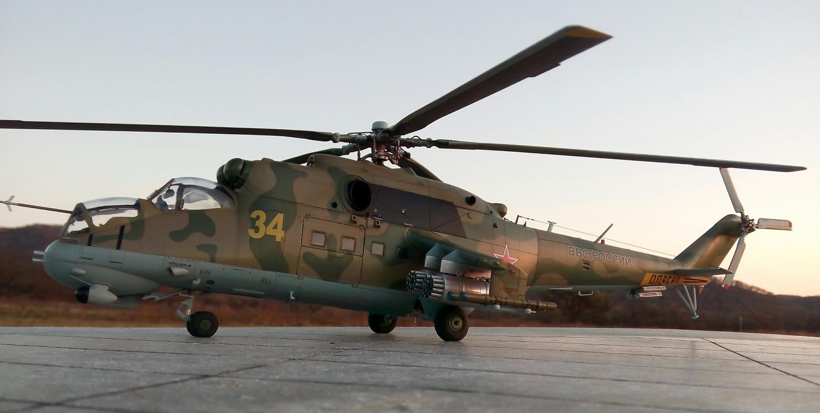 Ми-24П. Trumpeter. 1/35 E065c03e068f