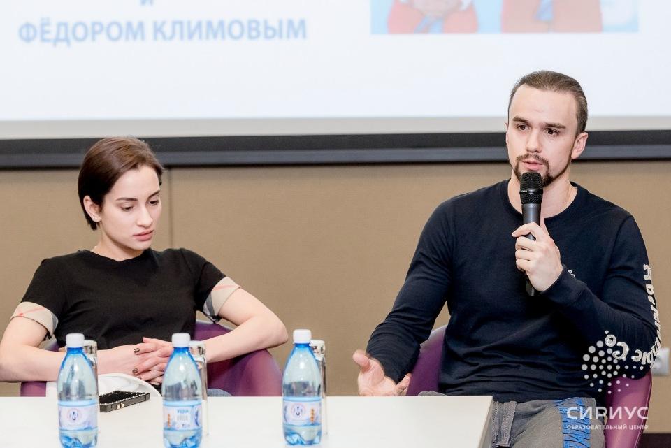 Группа Нины Мозер - СК «Вдохновение» (Москва) - Страница 10 A9ea6cfc479d