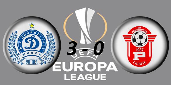 Лига Европы УЕФА 2017/2018 25921060b8b8