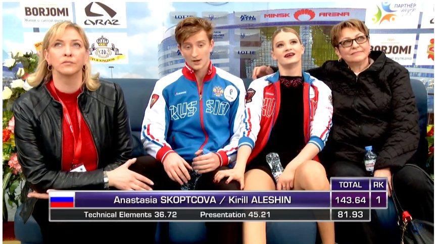 JGP - 4 этап.  20 - 24 Sep 2017,  Minsk Belarus    - Страница 11 85aa77c53b8c