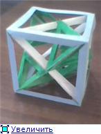 Руны и кубик Рубика 7dbd83dd5356t