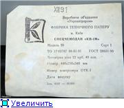 Кинопроекционные аппараты. 07688b7a0ba2t
