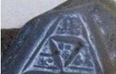Руны на артефактах (варианты разбора) 19877519e809