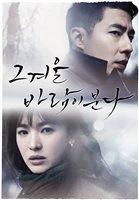 Сериалы корейские - 8 - Страница 16 E63b4764cb74