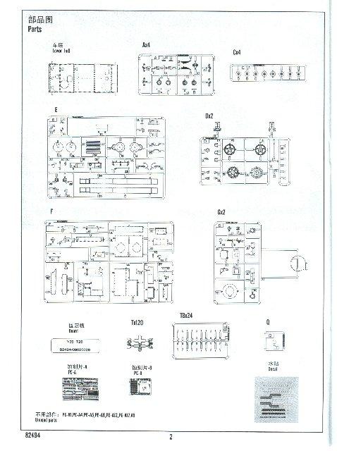 Обзор моделей танка Т-26 (и машин на его базе). E813cbca4ace