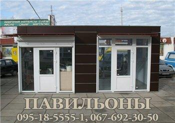 Павильоны, киоски, бытовки (Севастополь, Крым)  8e3f57b1da45t
